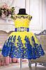 Выпускное платье для девочки D901