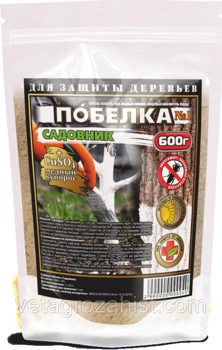 """Садовая побелка """"Садовник"""" 600 г"""