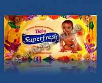 Детские влажные салфетки Baby SuperFresh, 60 шт.