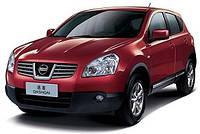 Боковые подножки Nissan Qashqai (2007-2010)