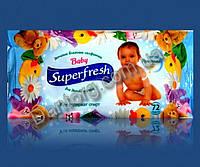 Детские влажные салфетки Baby SuperFresh, 72 шт.