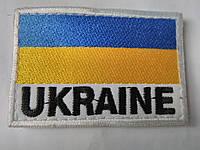"Прапорець """"UKRAINE"" + липучка 75*50 мм"