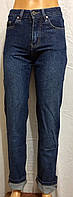 Подросковые джинсовые штаны
