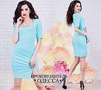 Женское ментоловое  платье в обтяжку, украшенное  камнями. Арт-2227/70