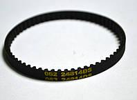 Ремень привода турбощётки для пылесоса Zelmer 211.0007 12000146 Италия, фото 1