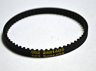 Ремень привода турбощётки для пылесоса Zelmer 211.0007 12000146 Италия