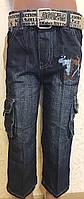 Детские  джинсовые штаны