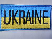 """Прапорець """"UKRAINE"""" + липучка 10*5 см"""