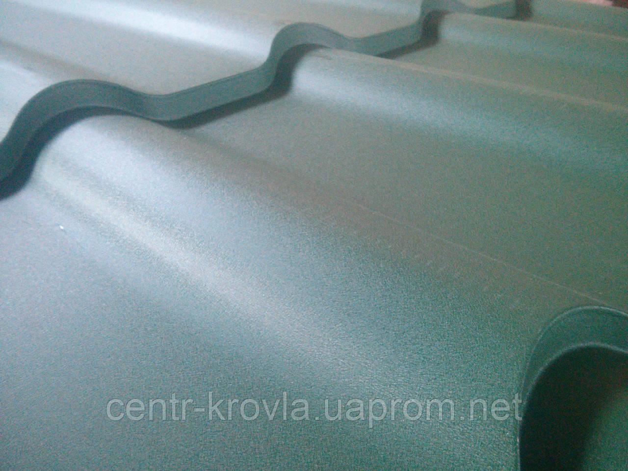 Металочерепиця Duna LUX 0.45 мм Корея МАТ