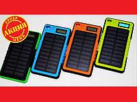 Солнечная батарея зарядка Power Bank 20000mAh LCD , фото 1