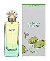 Hermes Un Jardin Sur Le Nil от Hermes.