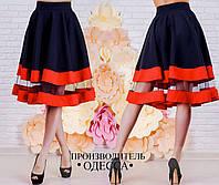 Стильная черная  женская юбка с сеткой. Арт-2228/70