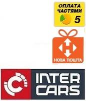 Склад авто-запчастей Inter Cars