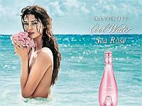 Cool Water Sea Rose от Davidoff.