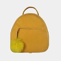 Жіноча сумка-рюкзак жовта зі штучної шкіри, фото 1