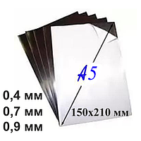 А5 магнитный лист. Магнитный винил