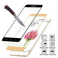 Защитное стекло для Xiaomi Redmi 4 Prime (чёрное, белое, золотистое)