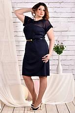 Синее платье больших размеров 0469, фото 3