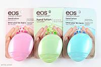 Крем для рук еос eos 3 вкуса в упаковке поштучно