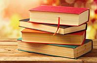 Как вы храните детские книги