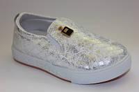 Серебристые кеды-слипоны для девочек 25-30р.