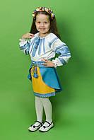 Украинский костюм для девочки ДК-16, размер 40