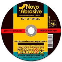 Круг отрезной по металлу NovoAbrasive 230х2.0х22 мм