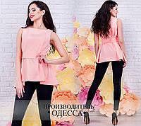 Стильная розовая  блузка без рукава, с поясом. Арт-2230/70