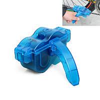 Велосипедна цепемойка Robesbon / машинка для мийки ланцюга