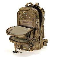 Тактический Штурмовой Военный Рюкзак 25л 5 цветов Мультикам