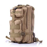 Тактический Штурмовой Военный Рюкзак 25л 5 цветов Песок