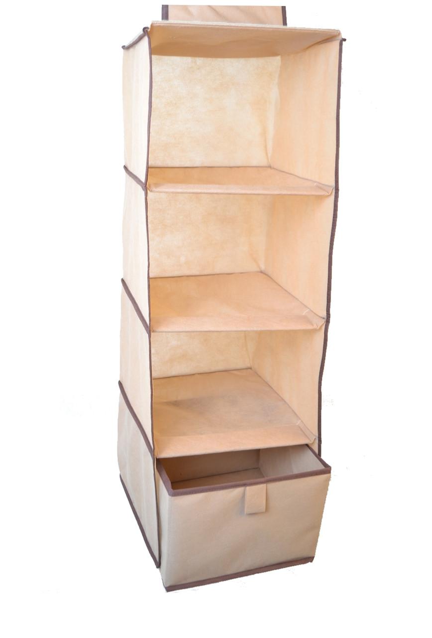 Органайзер вертикальный Melody 4 полочки 30*30*84 см, Design Line (Украина) 60093