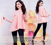 Модная розовая  женская блузка, рукав 3/4, пояс в комплекте. Арт-2231/70