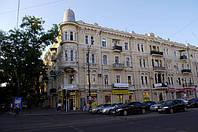 Офис улица Дерибасовская