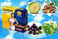 Засіб для схуднення і здоров'я One Two Slim