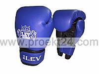 Боксерские перчатки Кожзам (Синие) -12 oz