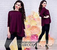 Модная  женская блузка, рукав 3/4, пояс в комплекте, цвет марсала. Арт-2231/70