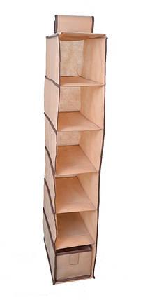 Органайзер вертикальный Melody 6 полочек 15*30*84 см, Design Line (Украина) 60096, фото 2