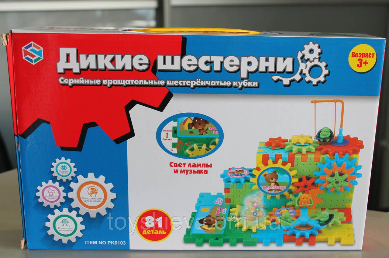 Конструктор Дикие шестерни 81 деталь музыкальный PK6103
