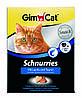 Витамины Gimcat Schnurries для кошек сердечки с лососем, 650 шт.