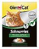 Витамины Gimcat Schnurries для кошек сердечки с ягненком, 650 шт.