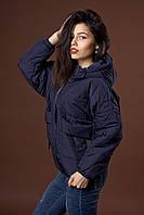 Женская молодежная демисезонная куртка. Код модели К-97-38-17. Цвет синий.