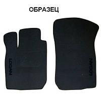Текстильные передние коврики для Chevrolet Lacetti 2002-2013 (Avtovors)