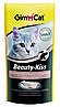 Витамины Gimcat Beauty-Kiss для кошек поцелуйчики для улучшения шерсти, 53 шт