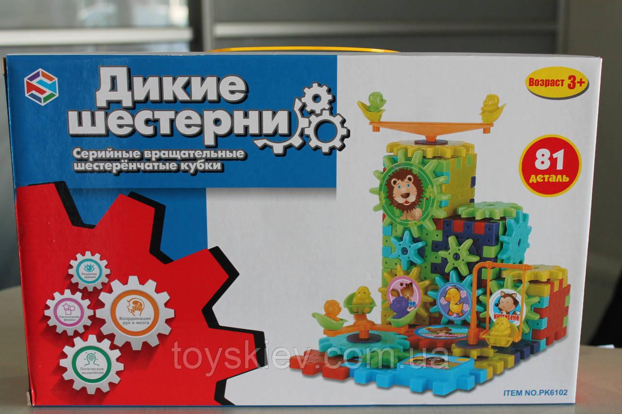 Конструктор Дикие шестерни 81 деталь PK6102