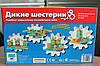 Конструктор Дикие шестерни 81 деталь PK6102, фото 2