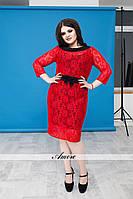 Женское красно гипюровое платье для пышных леди
