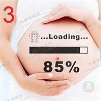 Веселые наклейки на беременный животик для фотосессии №3