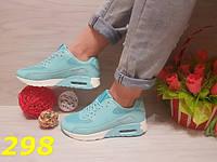 39,41 -й!!!   Кроссовки женские реплика Nike Air Maх мятно-бирюзовые женская обувь мокасины