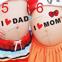 Веселые наклейки на беременный животик для фотосессии №5 (я люблю папу), Китай